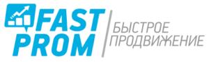 FastProm
