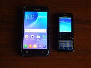 Мобильные телефоны, новый и старый