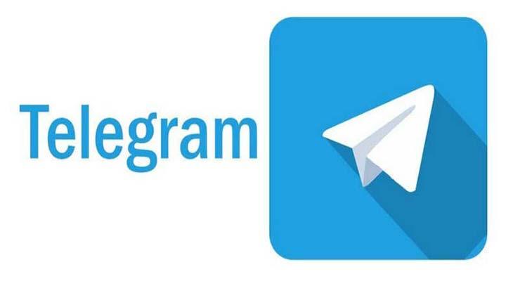 Что такое Телеграмм