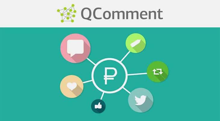 QComment отзывы
