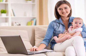 Работа для мам на дому: 10 способов подработки