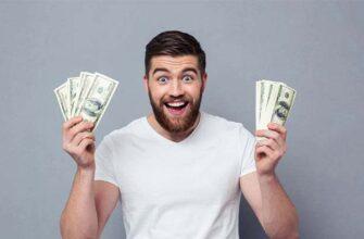 На чём можно заработать денег: 4 проверенных варианта