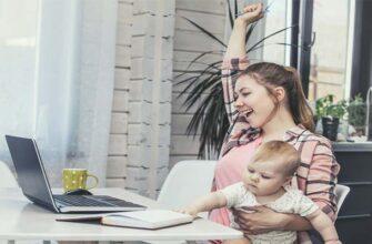 Работа для мам в декрете: 17 востребованных вариантов подработки
