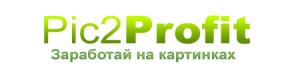 Pic2Profit.com