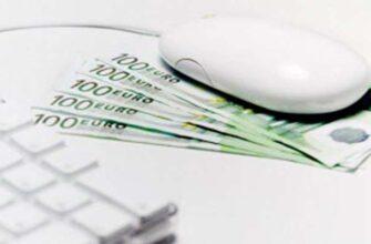 Инвестиции в интернете: 10 способов вложить деньги