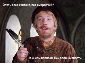 Изображение - Как писать статью kak_napisat_statyu_s_chego_nachal_ya-300x223