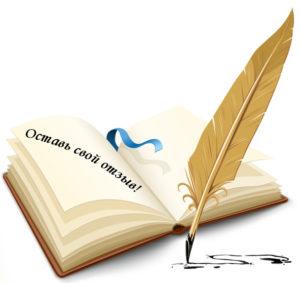 Изображение - Как заработать подростку 14 лет zarabotok_na_otzyvah-300x283