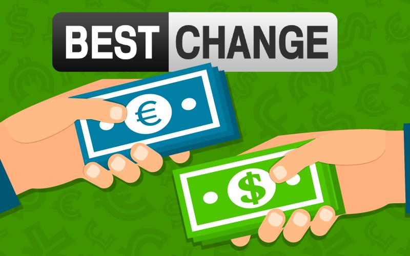 BestChange.ru – сайт-мониторинг ведущих обменников сети
