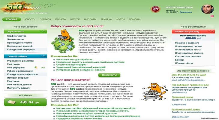 Как заработать на Seosprint: рекомендации и советы