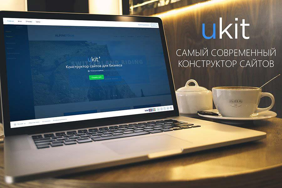 Изображение - Заработок на создании сайтов ukit