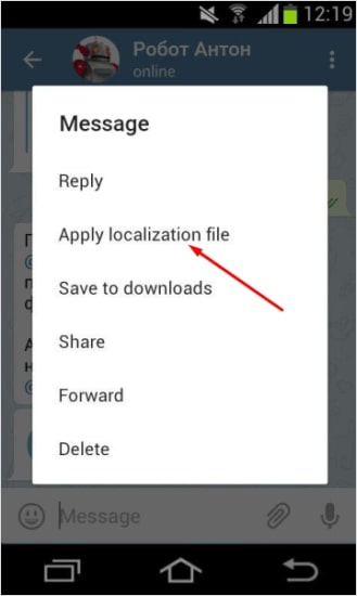 Apply localization