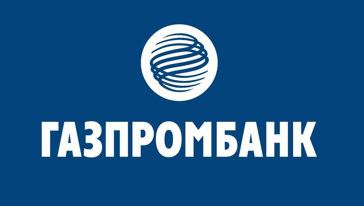 ГаспромБанк