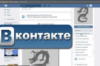 Как сделать группу Вконтакте закрытой: пошаговое руководство