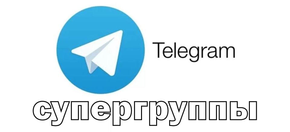 pagine telegram scommesse