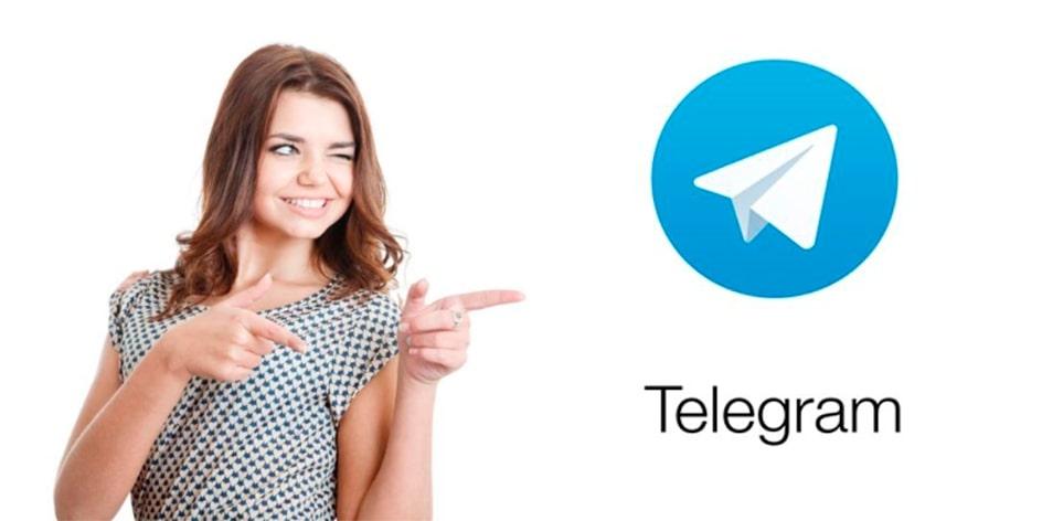 Телеграмм-канал — для чего он нужен и какие цели выполняет