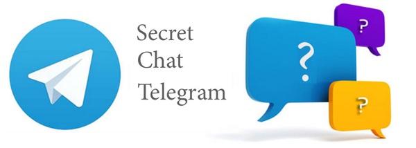 Секретный чат Телеграм