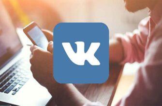 Как добавить фото Вконтакте с компьютера или телефона: простая инструкция
