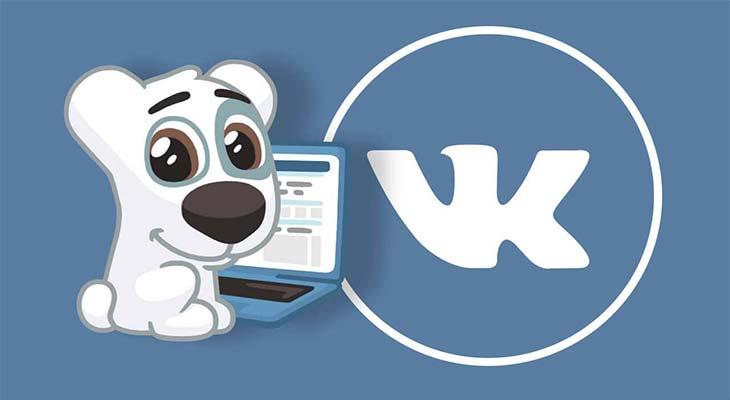 Настройки Вконтакте: настраиваем свою страницу правильно