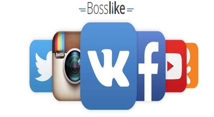 Bosslike - сервис для накрутки лайков, репостов, подписчиков в социальных сетях
