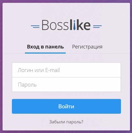 Регистрация и вход в панель
