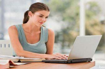 Как начать работать удалённо и зарабатывать в интернете