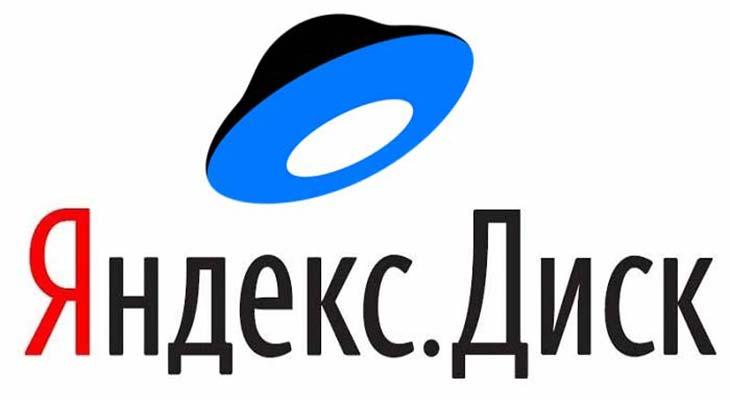 Что такое Яндекс Диск