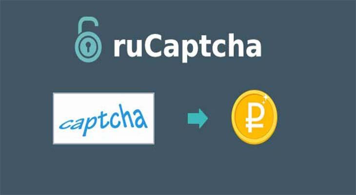 Рукапча - сервис по заработку денег на вводе капчи