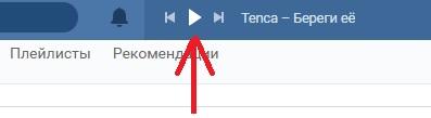 А может, это Вконтакте глючит?