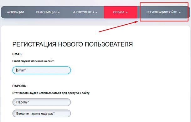 Как создать внутреннюю страницу в группе или сообществе ВКонтакте