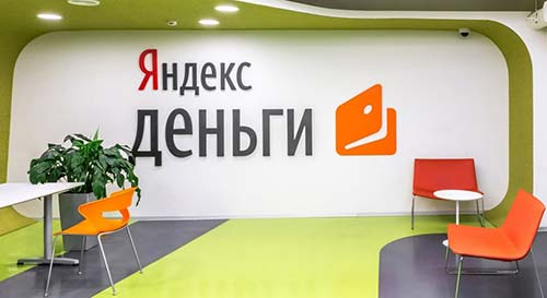 Яндекс Деньги: популярные вопросы