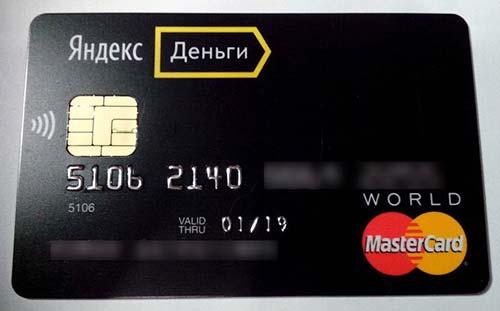 Самый легкий способ вывести Яндекс деньги