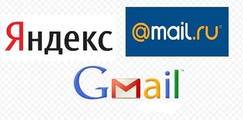 Yandex, Mail.ru, Google