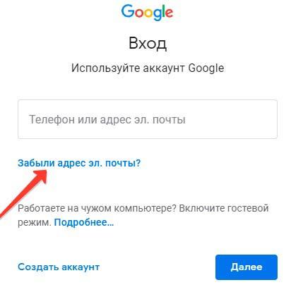 Gmail и его возможности