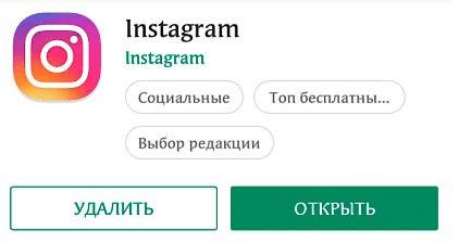 кнопка «Открыть»
