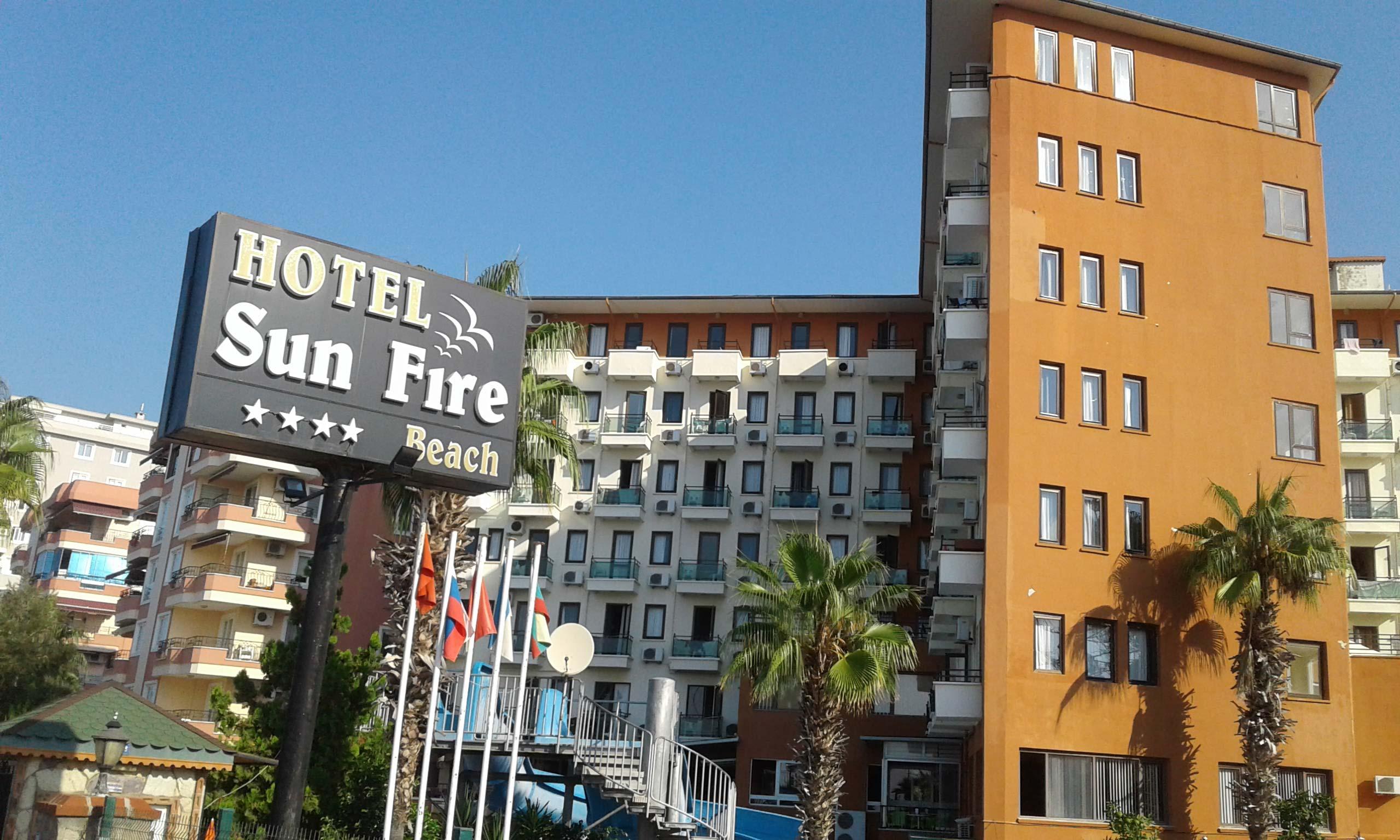 отель Sun Fire Beach