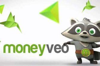 Moneyveo: мой отзыв о сервисе по выдаче займов