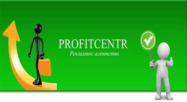 Profitcentr: обзор и отзывы о проекте