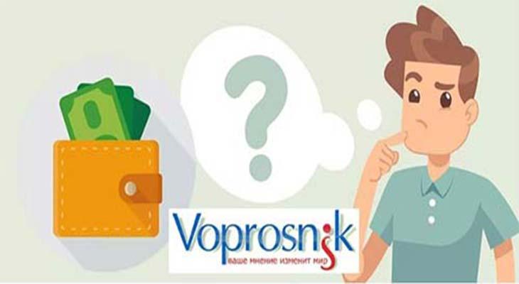 Voprosnik: регистрация, заработок на сайте, отзывы пользователей