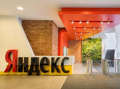 Идентификация в офисе Яндекс Деньги