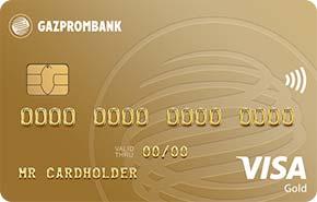 Газпромбанк – Кредитная «Удобная карта»