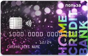 Home Credit – Дебетовая карта «Польза»