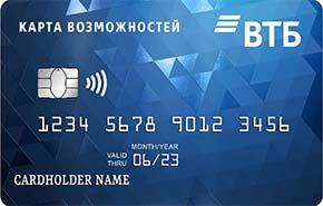 ВТБ Кредитные карты